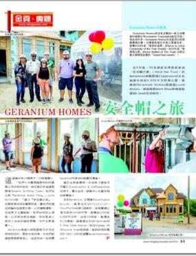 June2015_Ming-Pao